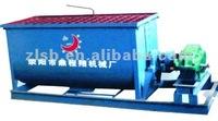 Horizontal mixer machine for animal feed