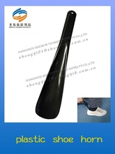 fashion plastic shoe horn