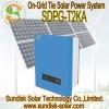 2000w on grid solar power plant