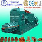 Booming!!!building brick making machine,clay soil bricks machine
