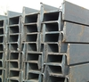 IPE IPEAA Steel I beam, hot rolled structural beams, hot rolled steel beam