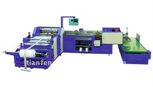 Sewing Machine-for cutting and sewing machine Auto cutting and sewing machine