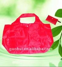 blank polyester foldable shopping bag,foldable nylon bag