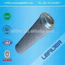 HC2207FDP3H PALL fuel oil engine filter