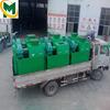 compound organic fertilizer granulation plant