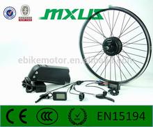 mxus fast speed burshless electric bicycle engine kit