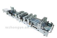 ZH-1800BFT box Folding and Gluing Machine