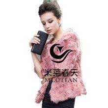 C-015 cozy lamb fur coat