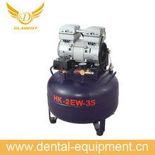 air compressor reconditioned/quietest air compressor/breathing air compressor