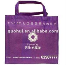 Purple non-woven shopping bag