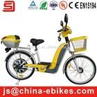2015 low cost electric bike (JSE160)