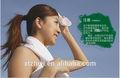 sport asciugamano in microfibra superiore
