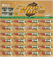 1g Cyanoacrylate 502 Super Glue RL-7083