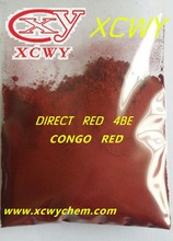 Direct Congo Red 28(D.R.-28)