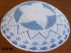 100% Hand Knitted Crochet Jewish Kippah Kippot, kipa, Yarmulka,Yarmulkes,Jewish Religious Judaica Skullcap
