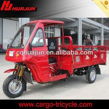 chongqing 175cc three wheel motor truck/ 175cc three whell car made in china