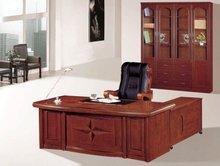 Executive Desk ZH-22003