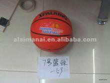 SIZE 7 RUBBER BASKETBALL&BASKET BALL