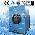 El hotel industrial secador de ropa( 100kg)