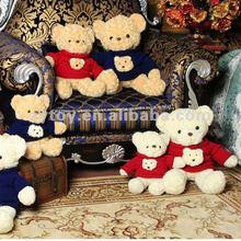 2015 hot selling Animal big toy stuffed teddy bear plush