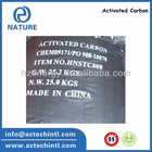 Wood based activated carbon powder for sugar, edible oil and food HNP303A
