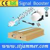 850MHz booster,amplifier gsm 850 signal booster China manufacturer, gsm cdma signal booster
