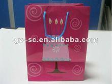 Custom paper bagSCPB-0106