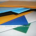 2mm~12mm foglio di plastica ondulata
