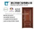 Hot venda porta de madeira interior lts-328( quente)