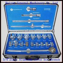 "21pcs 3/4"" DR.aluminum alloy senior motor vehicle tools"