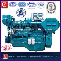 YC6B/YC6J Marine engine