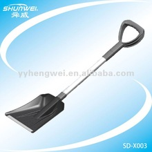 long high quality plastic aluminum snow shovel
