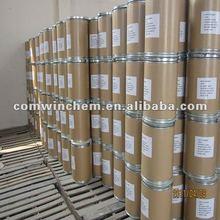 Methyl Paraben SODIUM 5026-62-0 sodium methyl p-hydroxybenzoate antiseptic