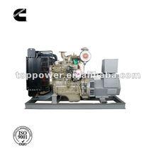 40KVA Generator Cummins 4BT3.9-G2 And Stamford UCI224C