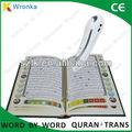 perfeito sagrado alcorão player de áudio livro alcorão com pena ler em dari