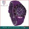 de rieter watch China ali online exporter NO.1 watch factory geo tech gps watch