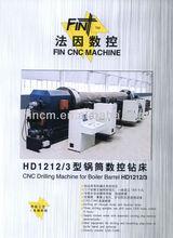 HD1212/3 CNC Horizontal Boiler Barrel Drilling Machine-boiler manufacture machine