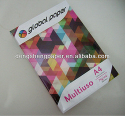 Multi Purpose A4 office copy paper 70g, 75g, 80g