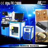 CO2 laser marking machine for wood, acrylic, plastic, leather, paper, nonmetal HSCO2-30W