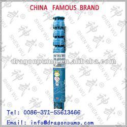 2hp 3hp 5hp 15hp 20hp 25hp 30hp submersible pump price