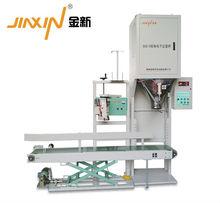 Rice factory Packing Machine