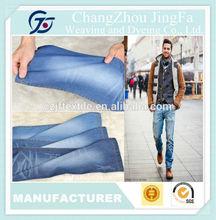 JF-T230 4.3OZ Wholesale Indigo Yarn Denim Fabric For Pants