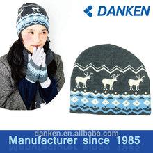 Acrylic Warm Winter Hat