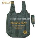 New recycle fashion design nylon tote folding shopper bag for promotion