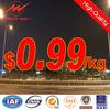 integrated solar street light price/solar street light with pole