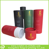 Fashionable red paper tube packaging ,paper cardboard tubes