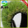 Chinese Artificial Grass Prices Cheap Artificial Grass Carpet