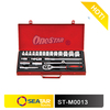 "22PCS 1/2""DR Car repair tools set kit mechanic with wrench socket combination metal case"