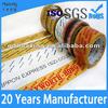 Hotsale Good quality Bopp printed tape