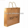 brown kraft paper bag.packaging bag for suits.packaging bags for shoes